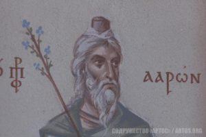 Архим. Зинон. Аарон с процветшим жезлом - фрагмент росписи алтаря.