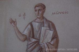 Архим. Зинон. Моисей, держащий скрижали - фрагмент росписи алтаря.