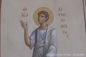 Архим. Зинон. Св. Иоанн Богослов - фрагмент центральной композиции росписи алтаря.