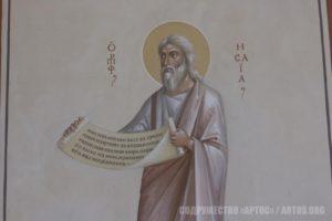 Архим. Зинон. Пророк Исайя со свитком пророчества о страдании Мессии - фрагмент центральной композиции росписи алтаря.