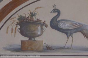 Архим. Зинон. Декоративно-символическая композиция - фрагмент росписи алтаря.