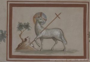 Архим. Зинон. Христос-агнец - фрагмент росписи верхней части восточной стены.