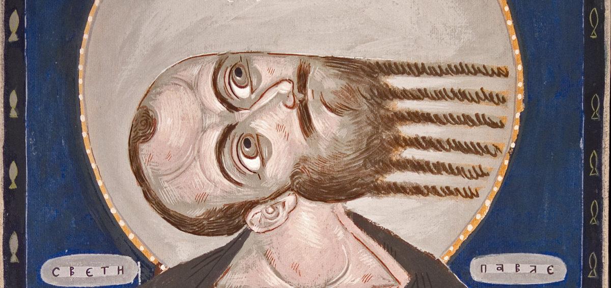 Обращение апостола Павла. Фрагмент. Тодор Митрович, Сербия