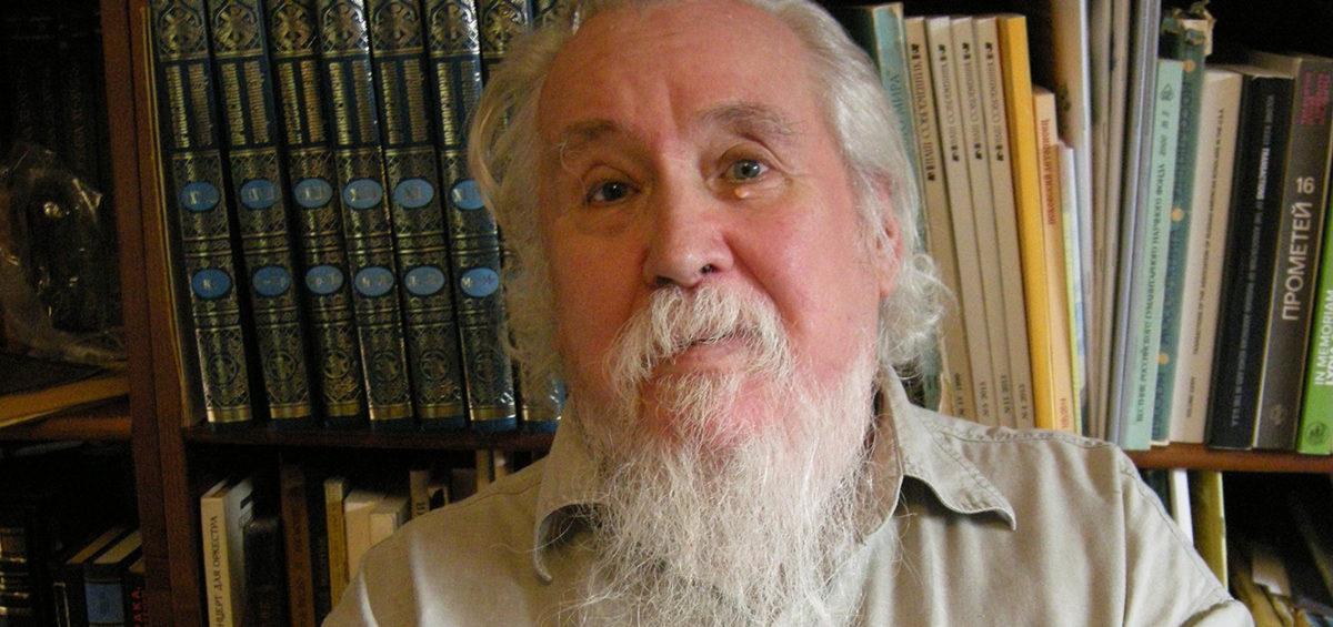 Искусствовед и писатель Валерий НИколаевич Сергеев (1 мая 1940 - 29 апреля 2018)