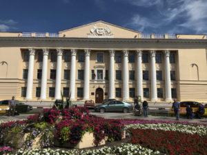 Тамбовский областной краеведческий музей