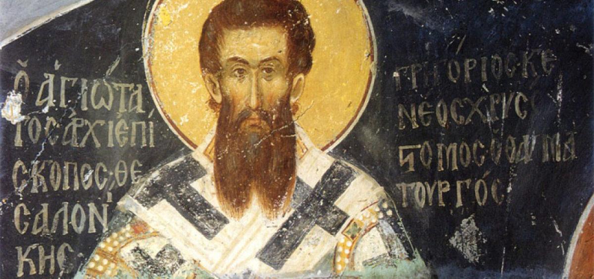 Святитель Григорий Палама, фреска.