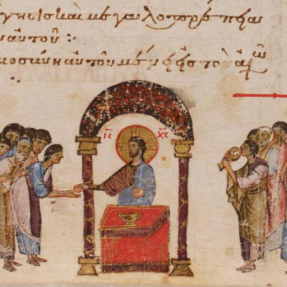Причащение апостолов. Миниатюра