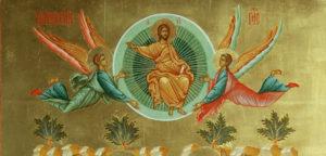Вознесение Господне. Фрагмент иконы.