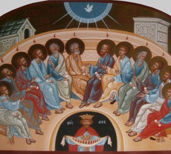 Пятидесятница, икона